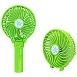 Мощный ручной вентилятор на подставке fan 2 (складная ручка) Разные Цвета, фото 4