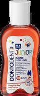 Ополаскиватель для полости рта юниор (6 - 12 лет) Dontodent Junior