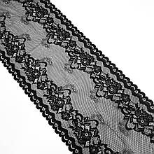Стрейчевое (еластичне) мереживо чорного кольору шириною 21 див.