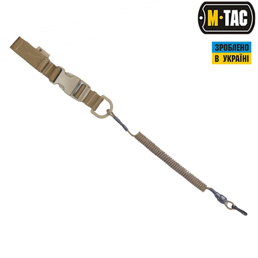 M-Tac шнур страховочный Medium под карабин с D-кольцом и фастексом Coyote