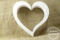 Сердце из пенопласта d-15см.