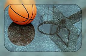 Баскетбольные мячи /оборудование для баскетбола
