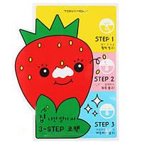 Пластырь против черных точек Tony Moly Homeless Strawberry Seeds 3-steps Nose Pack