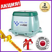 Аэратор мембранный компрессор мембранный насос компрессор воздушный для пруда септика HIBLOW HP-200