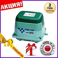 Аэратор мембранный компрессор мембранный насос компрессор воздушный для пруда септика HIBLOW HP-120