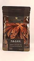 Чай чорний цейлонський Kolonist FBOPF 200г