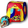 """Детская игровая палатка """"Шатер"""" 5016"""
