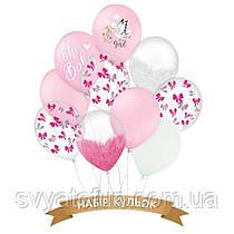 Набор латексных шаров на выписку для девочки Аист белый браш 10шт/уп Belbal