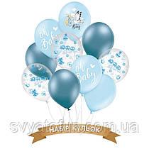 Набор латексных шаров на выписку для мальчика Аист белый хром 10шт/уп Belbal