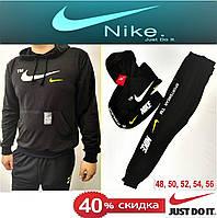 Мужской спортивный костюм Nike - двойка, худи и штаны спортивные.