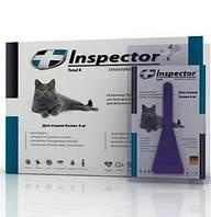 Inspector (Инспектор) капли против внешних и внутренних паразитов для котов более 4 кг (1 пипетка)