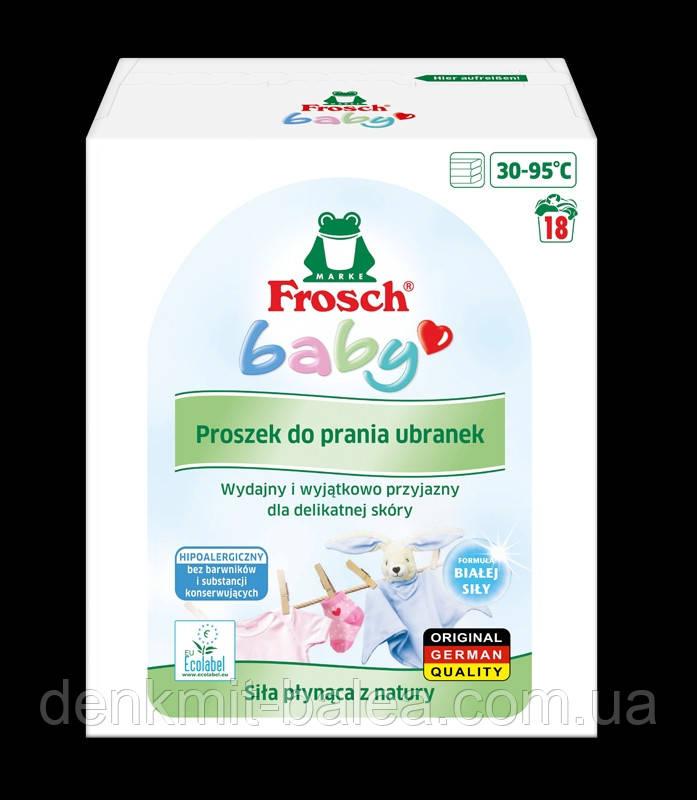 Порошок для стирки детского белья Frosch Baby  1,215 кг