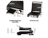 Притискної контактний настільний електричний гриль Haeger HG-2681, кухонний побутової гриль барбекю, фото 5