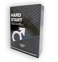HardStart - Капсулы для увеличения потенции (ХардСтарт)
