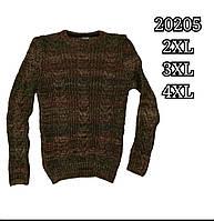 Свитер мужской баттал вязанный Lee Ecosse,купить свитер оптом