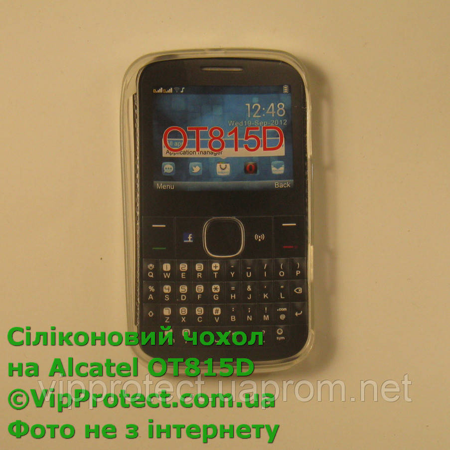 Alcatel OT991, белый_силиконовый чохол
