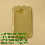 Alcatel OT991, белый_силиконовый чохол, фото 2