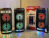 Колонка портативна акустична Kimiso QS-83, фото 2