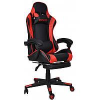 Геймерское раскладное кресло игровое с подставкой для ног геймерский стул с системой качания красный
