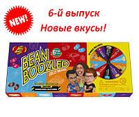 JELLY BELLY Bean Boozled Игра рулетка 6-ый выпуск конфеты бин бузлд бобы гарри поттера