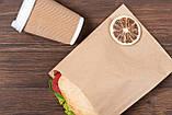 Бумажный пакет пищевой 170*30*230 мм Крафт пакеты для сухофруктов бурые, фото 4