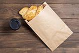 Бумажный пакет пищевой 170*30*230 мм Крафт пакеты для сухофруктов бурые, фото 5