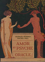 Amor Et Psyche Oracle | Оракул Амур и Психея