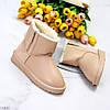Светлые бежевые кожаные стильные низкие угги натуральная кожа на молнии, фото 4