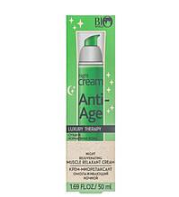 Крем-миорелаксант Bio World Secret Life Luxury Therapy Rejuvenating Muscle Relaxant Cream