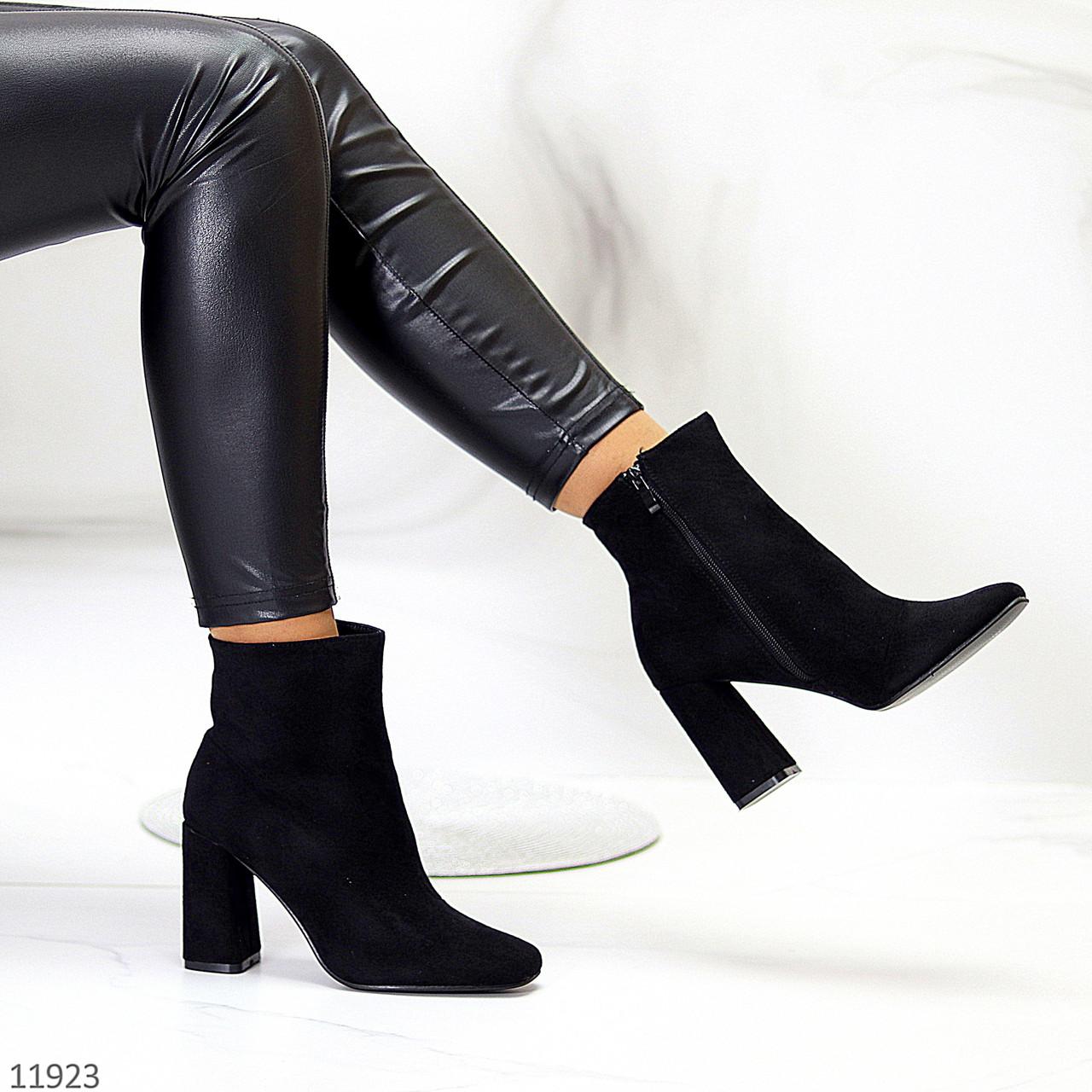 Витончені чорні замшеві черевики ботильйони на зручному високому каблуці