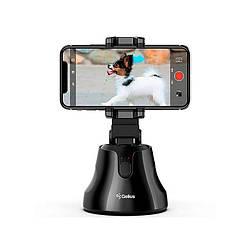 Тримач для смартфона Gelius Pro Follower GP-SH001 смарт-холдер c датчиком руху 360° (81167)