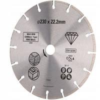 Диск Stanley алмазный 230x22.2 бетон/кирпич сегментированный (STA38117) ©
