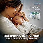 OMRON DuoBaby - помічник для сім'ї з дітьми