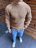 😜 Светр Чоловічий светр бежевий / чоловічий плотний бежевий светр вязаний, фото 2