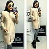 Стильне жіноче кашемірове пальто з кишенями