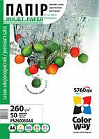 Фотобумага ColorWay сатин, микропористая 260г/м, A4 PS260-50