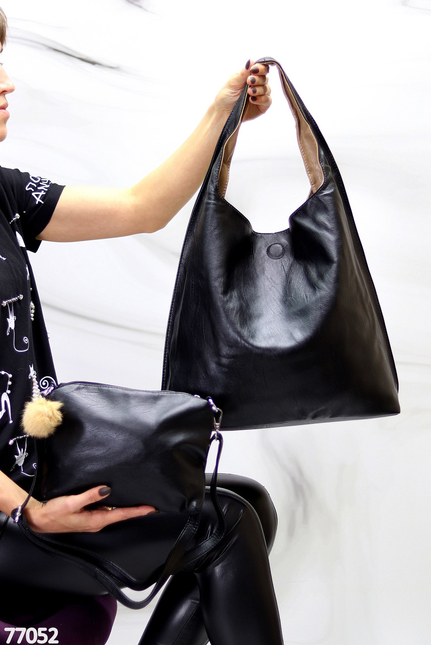 Комплект двостороння чорна бежева Сумка-шоппер Двостороння 2в1 з сумочкою-вкладишем косметичка
