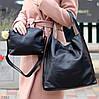 Комплект двостороння чорна бежева Сумка-шоппер Двостороння 2в1 з сумочкою-вкладишем косметичка, фото 5