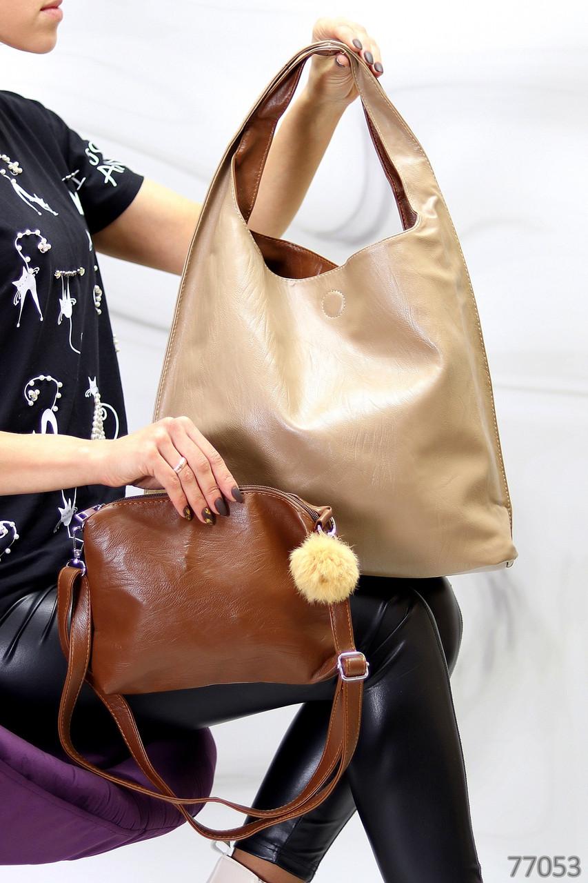 Комплект двостороння коричнева бежева Сумка-шоппер Двостороння 2в1 з сумочкою-вкладишем косметичка