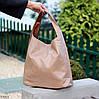 Комплект двусторонняя коричневая бежевая Сумка-шоппер Двустороняя 2в1 с сумочкой-вкладышем косметичка, фото 4