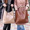 Комплект двостороння коричнева бежева Сумка-шоппер Двостороння 2в1 з сумочкою-вкладишем косметичка, фото 6