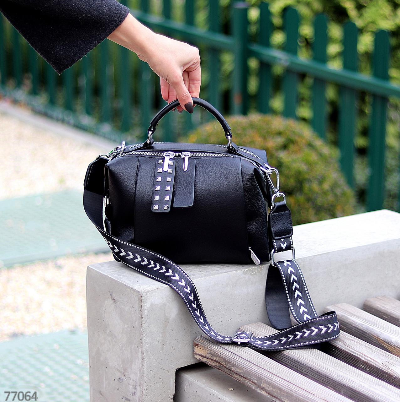 Стильна чорна міська жіноча сумка кроссбоди широкий Регульований ремінь на плече
