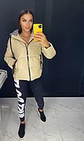 """Куртка женская молодежная, стильная, размеры M-2XL (5цв) """"QU STYLE"""" недорого от прямого поставщика"""