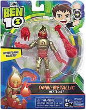 Фигурка Бен Тен 10 Человек Огонь металлическая тема 12,5 см Ben 10 Metallic Theme Heatblast Оригинал из США