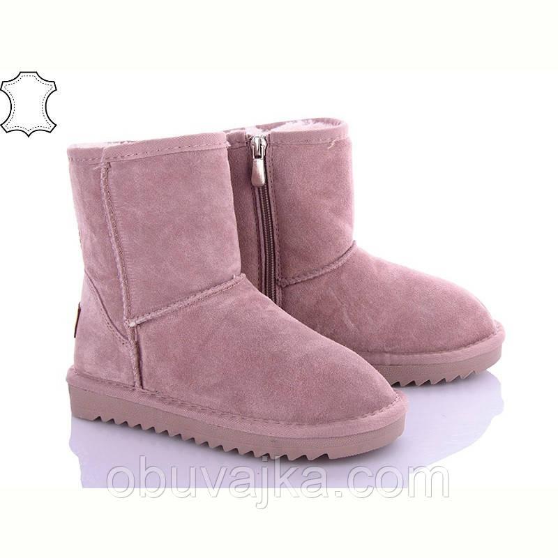 Дитяче зимове взуття Дитячі уггі 2022 для дівчаток від фірми ITTS (31-36)