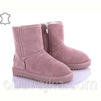 Дитяче зимове взуття Дитячі уггі 2022 для дівчаток від фірми ITTS (31-36), фото 2