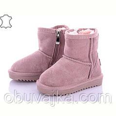 Дитяче зимове взуття Дитячі уггі 2022 для дівчаток від фірми ITTS (22-26)