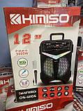 Портативная колонка Kimiso QS-1265 Bluetooth, с микрофоном для караоке, FM радио, MP3, пультом, фото 8