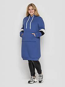 Платье-худи женское теплое длинное  Размеры 52, 54, 56, 58