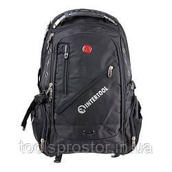 Рюкзак Intertool 3 отделения, 20 л. Intertool BX-9023